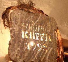 """""""Каффа"""". 1998 г."""