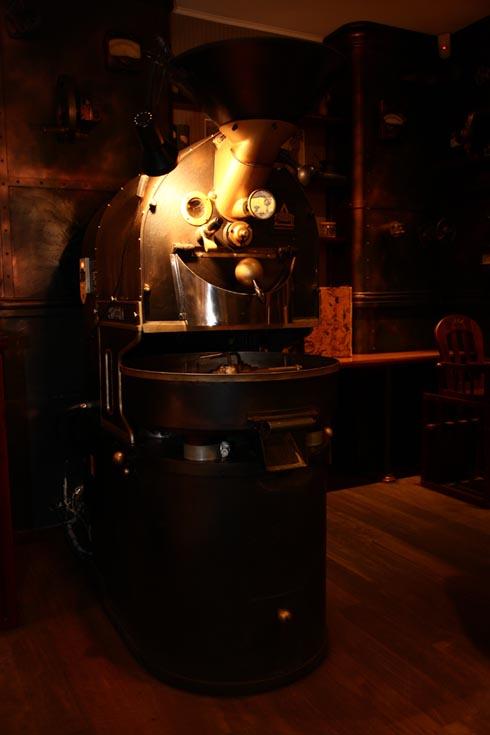 Театр кофе Каффа. Ростер