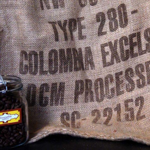 Колумбия, слабо обжаренный