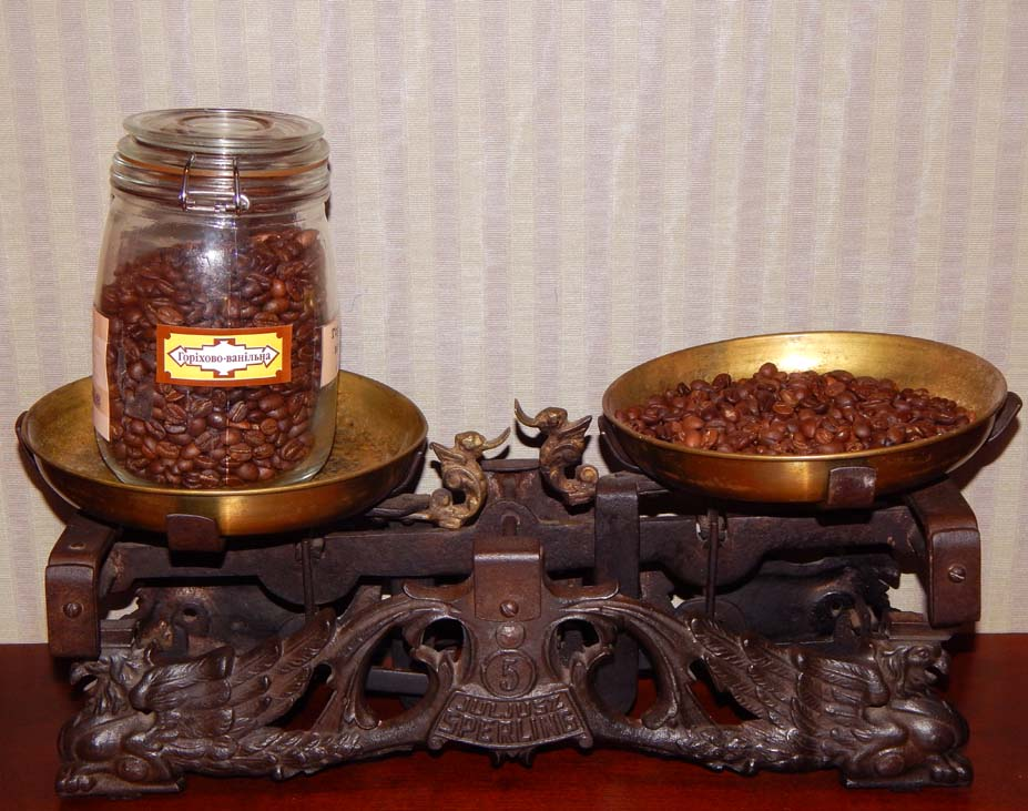 Орехово-ванильный