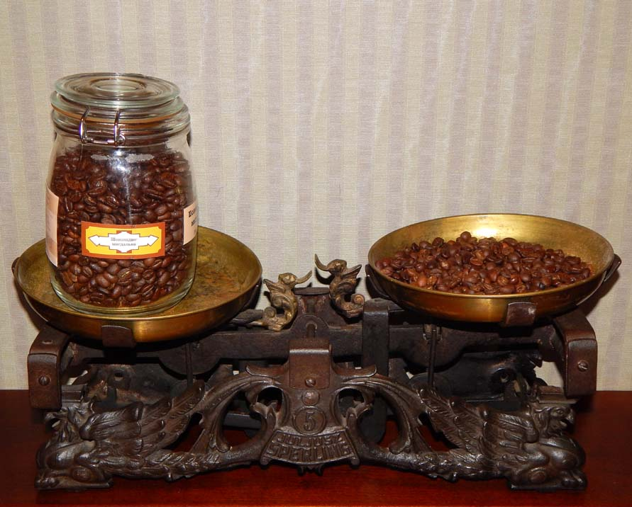Шоколадно-миндальный